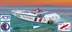 VBV Legend 2016 — Classic Offshore Powerboat Requirements