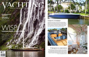 Magnum 51 Bestia Featuring in YACHTING — Russia's Premier Marine Magazine